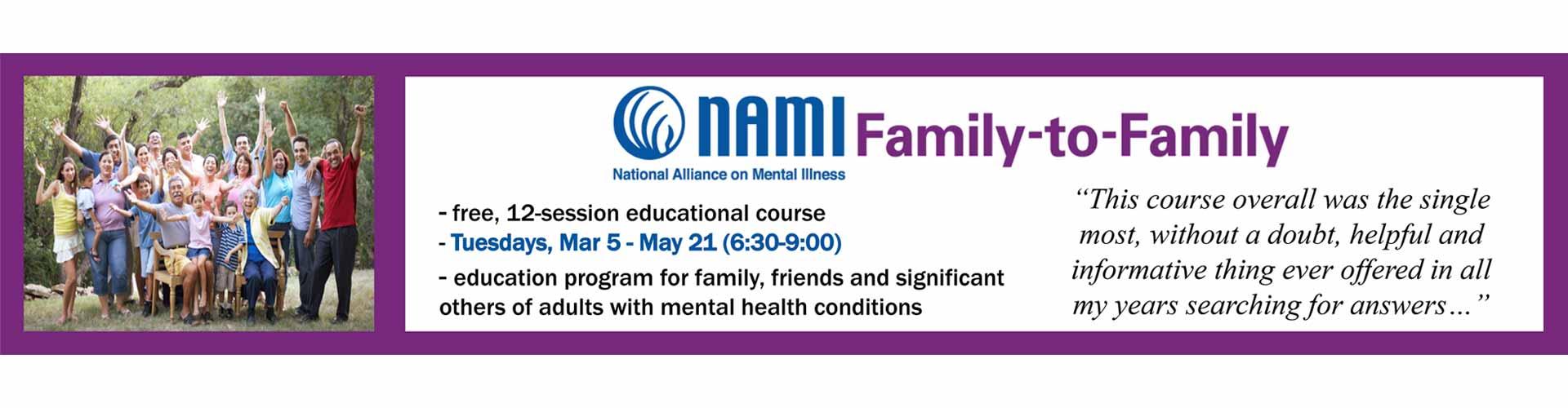NAMI Fond du Lac Family to Family